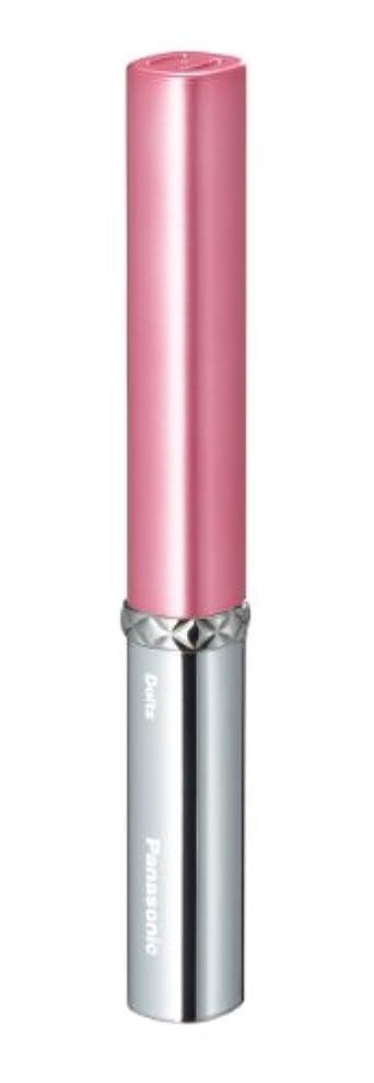 からに変化する前提条件今までパナソニック 音波振動ハブラシ ポケットドルツ ピンク EW-DS24-P