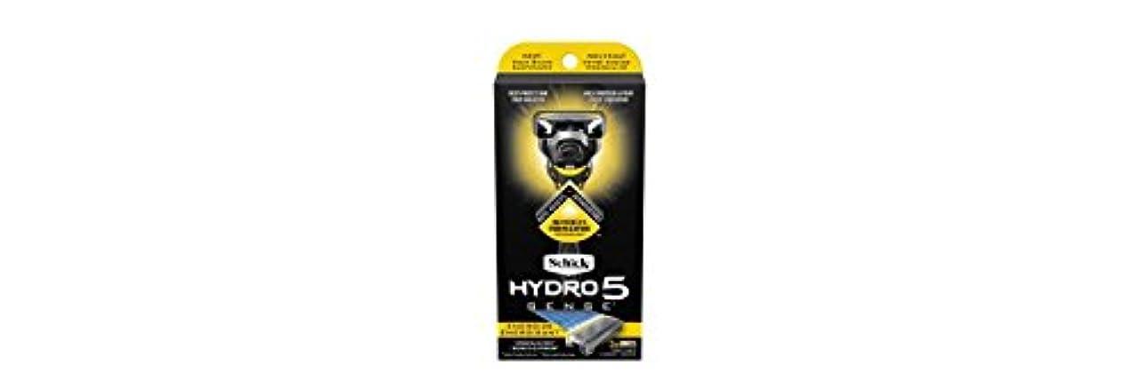 ミルク実業家療法Schick Hydro5 Sense Energize 1 handle + 2 razor blade refills シックハイドロ5 センス?エナジー 本体1個+剃刀刃2個 [並行輸入品]