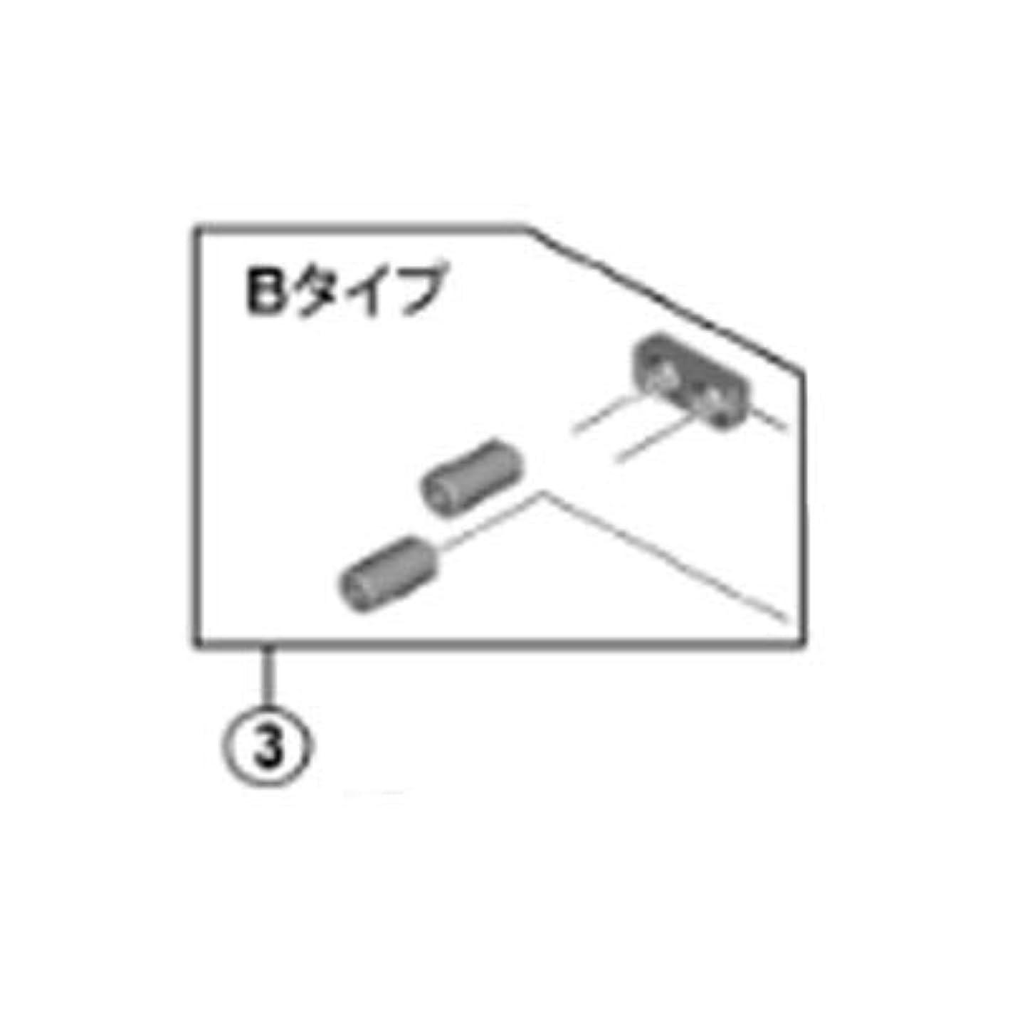 レシピファウル説明するシマノ(SHIMANO) Y2C098040 FD-5801 アジャストボルト&プレート Bタイプ Y2C098040