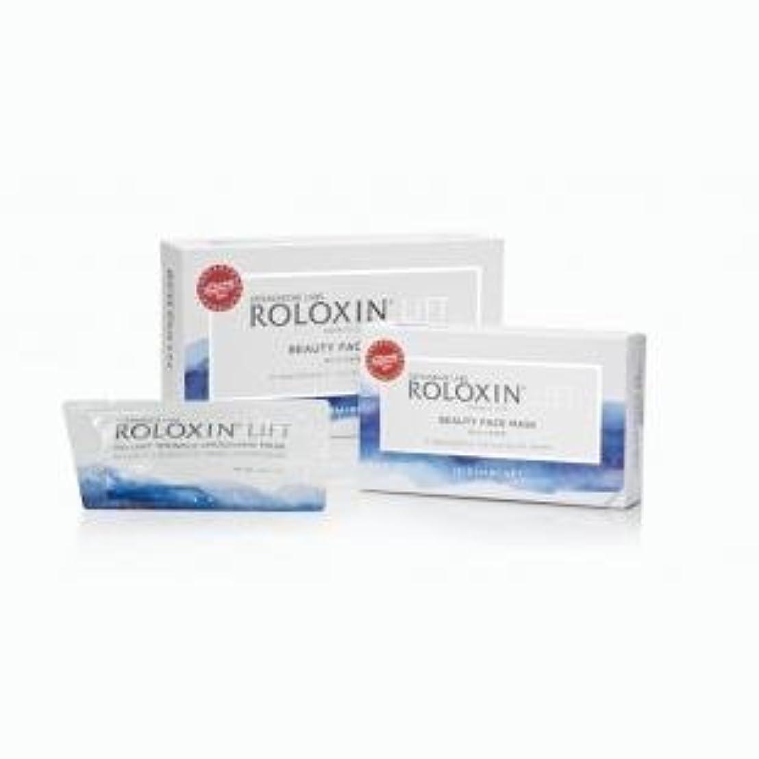 メキシコ芸術的栄光のROLOXIIN LIFT(ロロキシン リフト) 5個パック