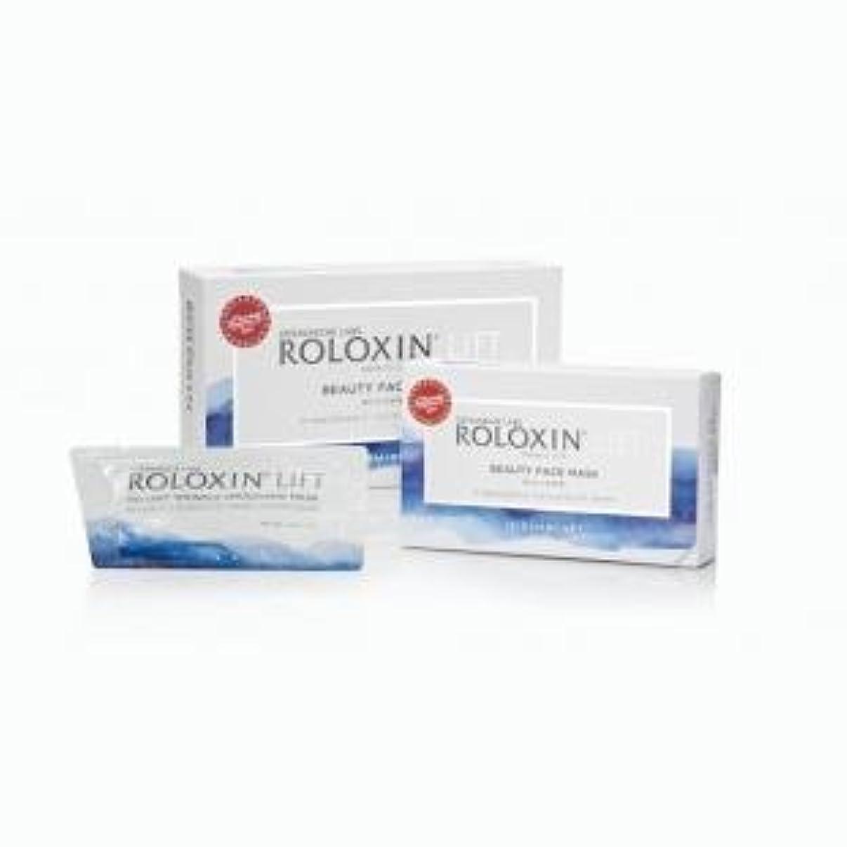 注入空いているにやにやROLOXIIN LIFT(ロロキシン リフト) 5個パック