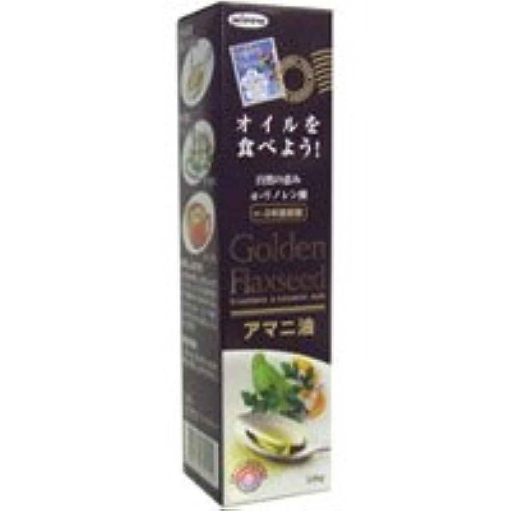 作り忘れっぽい生き返らせる日本製粉アマニ油186g