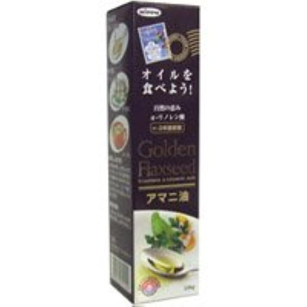 絡み合い宝レッドデート日本製粉アマニ油186g