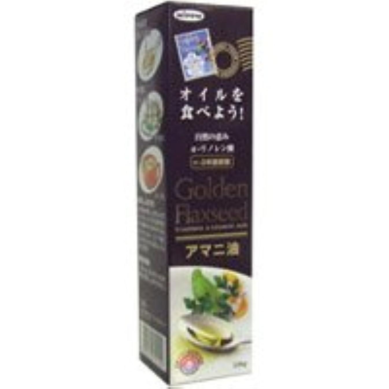 ステーキブラケットコック日本製粉アマニ油186g