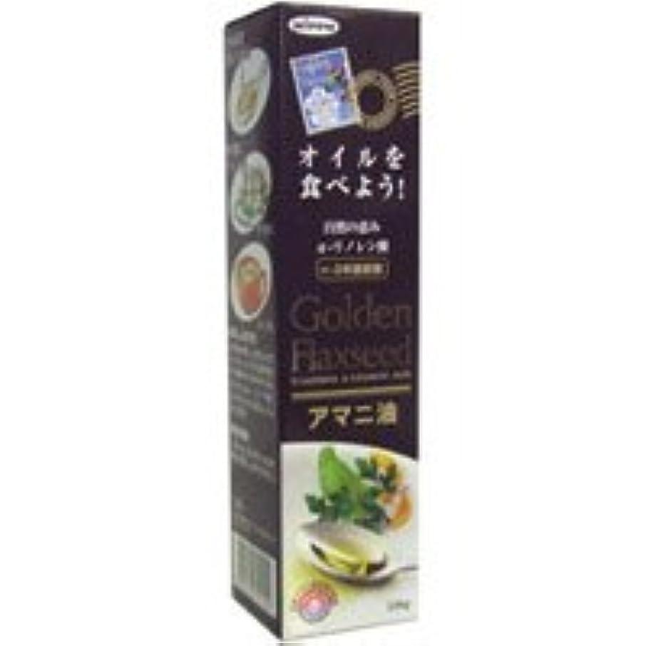 円形不正直シニス日本製粉アマニ油186g