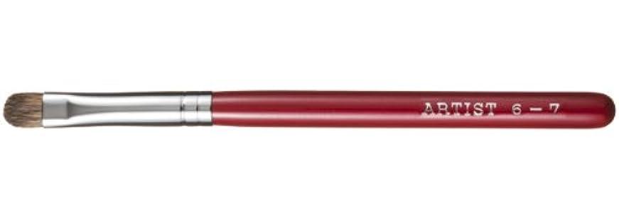 静脈感度喜んで広島熊野筆 アイシャドーブラシ(S) 毛質 カナダリス