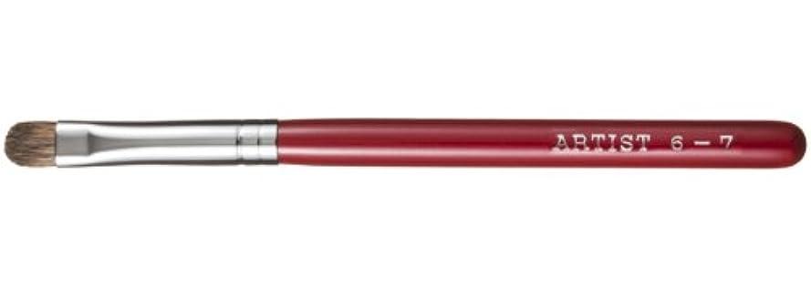 便利さ嫌がらせオーバードロー広島熊野筆 アイシャドーブラシ(S) 毛質 カナダリス