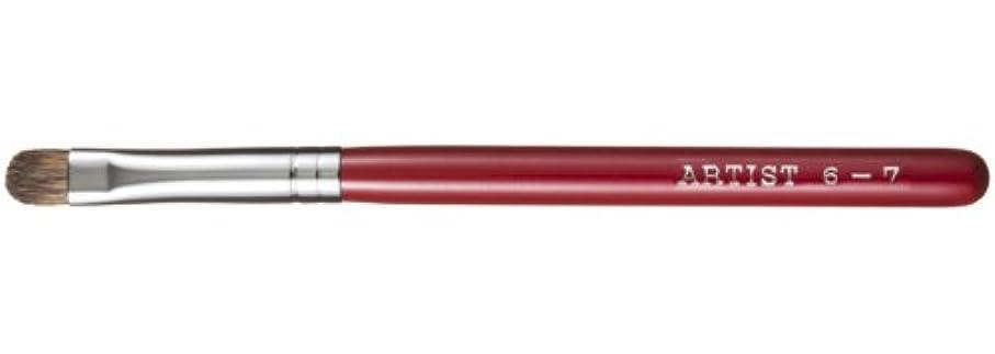 封筒安価な熟読する広島熊野筆 アイシャドーブラシ(S) 毛質 カナダリス