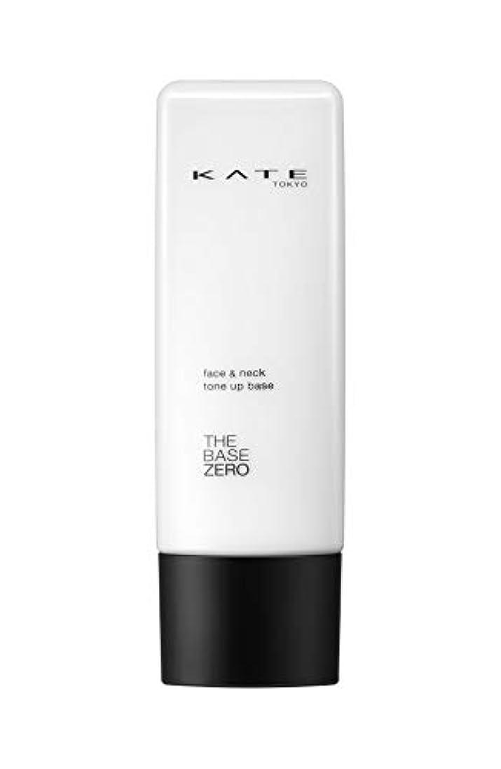 不透明なリーン等しいKATE(ケイト) ケイト フェイス&ネックホワイター 化粧下地 40ml