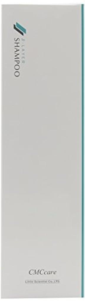 流用する端末封筒リトルサイエンティスト ベータレイヤーCMCケアシャンプー 500ml