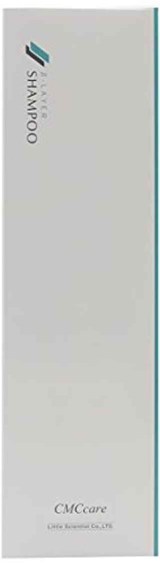 わかりやすいではごきげんよう暗くするリトルサイエンティスト ベータレイヤーCMCケアシャンプー 500ml