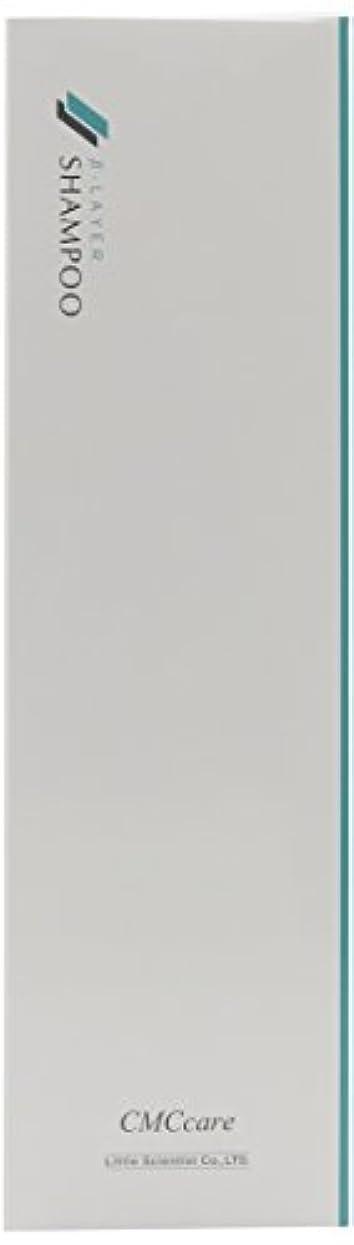 オーバーラン間違いなく免疫するリトルサイエンティスト ベータレイヤーCMCケアシャンプー 500ml