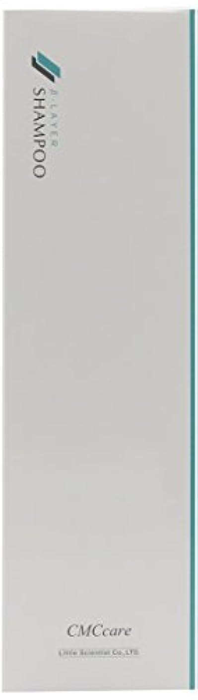 ミケランジェロ別の距離リトルサイエンティスト ベータレイヤーCMCケアシャンプー 500ml