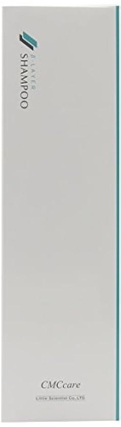 マリナーうまくいけばにじみ出るリトルサイエンティスト ベータレイヤーCMCケアシャンプー 500ml