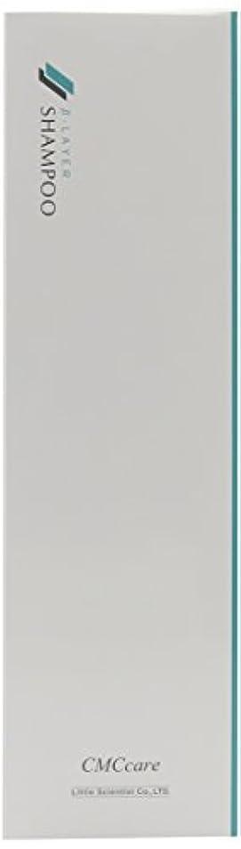 可塑性ボールドライリトルサイエンティスト ベータレイヤーCMCケアシャンプー 500ml