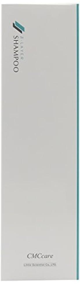 安定したジョグ有名リトルサイエンティスト ベータレイヤーCMCケアシャンプー 500ml