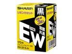シャープ[SHARP] シャープワープロ書院用タイプEWリボンカセット(黒)3個入 【RW201AB3】