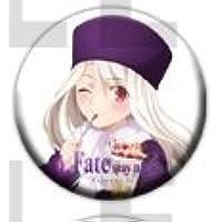劇場版 Fate/stay night Heaven's Feel コラボレーションカフェ 第2期 くじ引き缶バッジ イリヤ 缶バッジ 単品 ufotable Cafe イリヤスフィール・フォン・アインツベルン