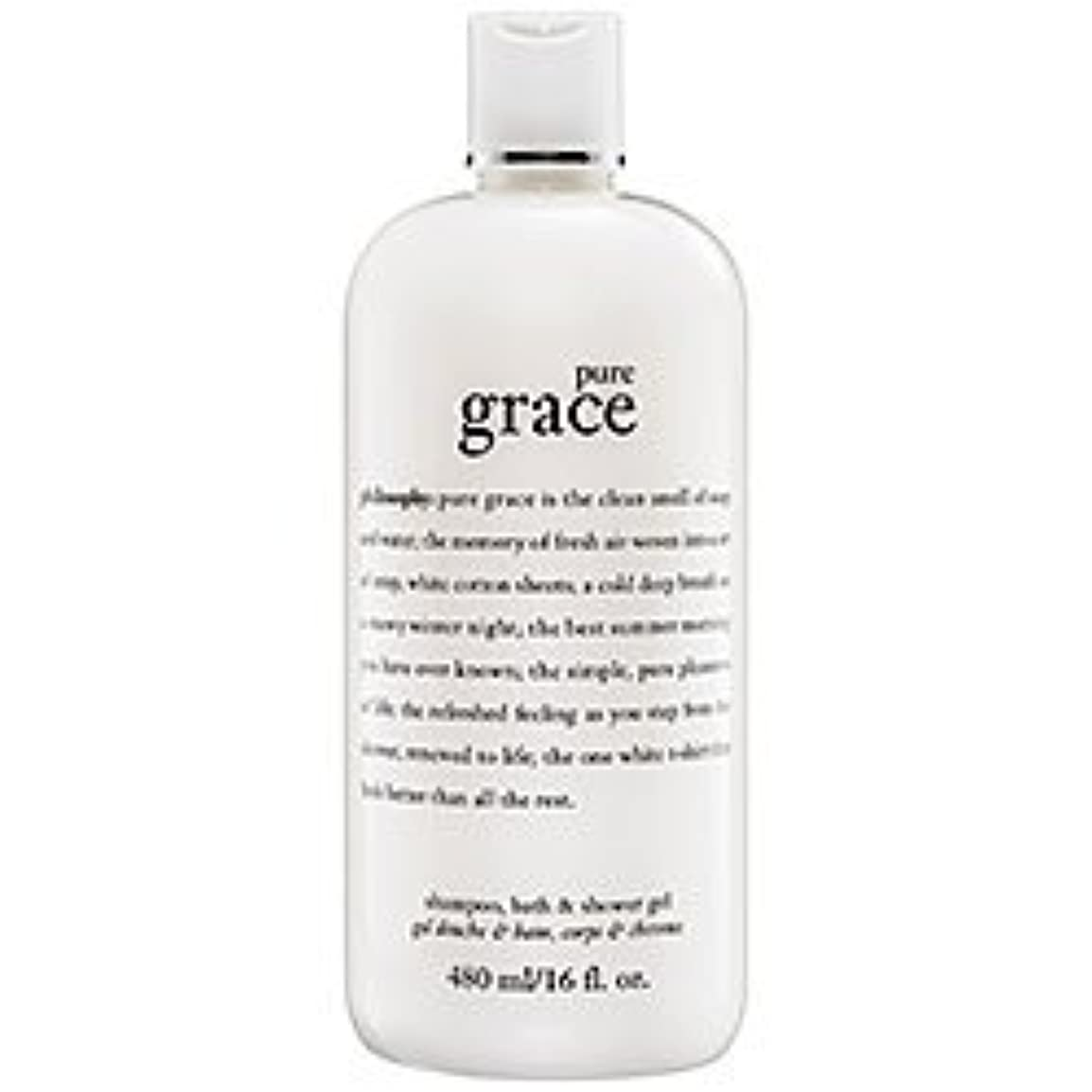 米国ノイズ分解するpure grace (ピュアグレイス ) 16.0 oz (480ml) foaming bath and shower gel for Women