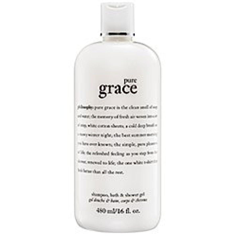 特殊王朝行進pure grace (ピュアグレイス ) 16.0 oz (480ml) foaming bath and shower gel for Women