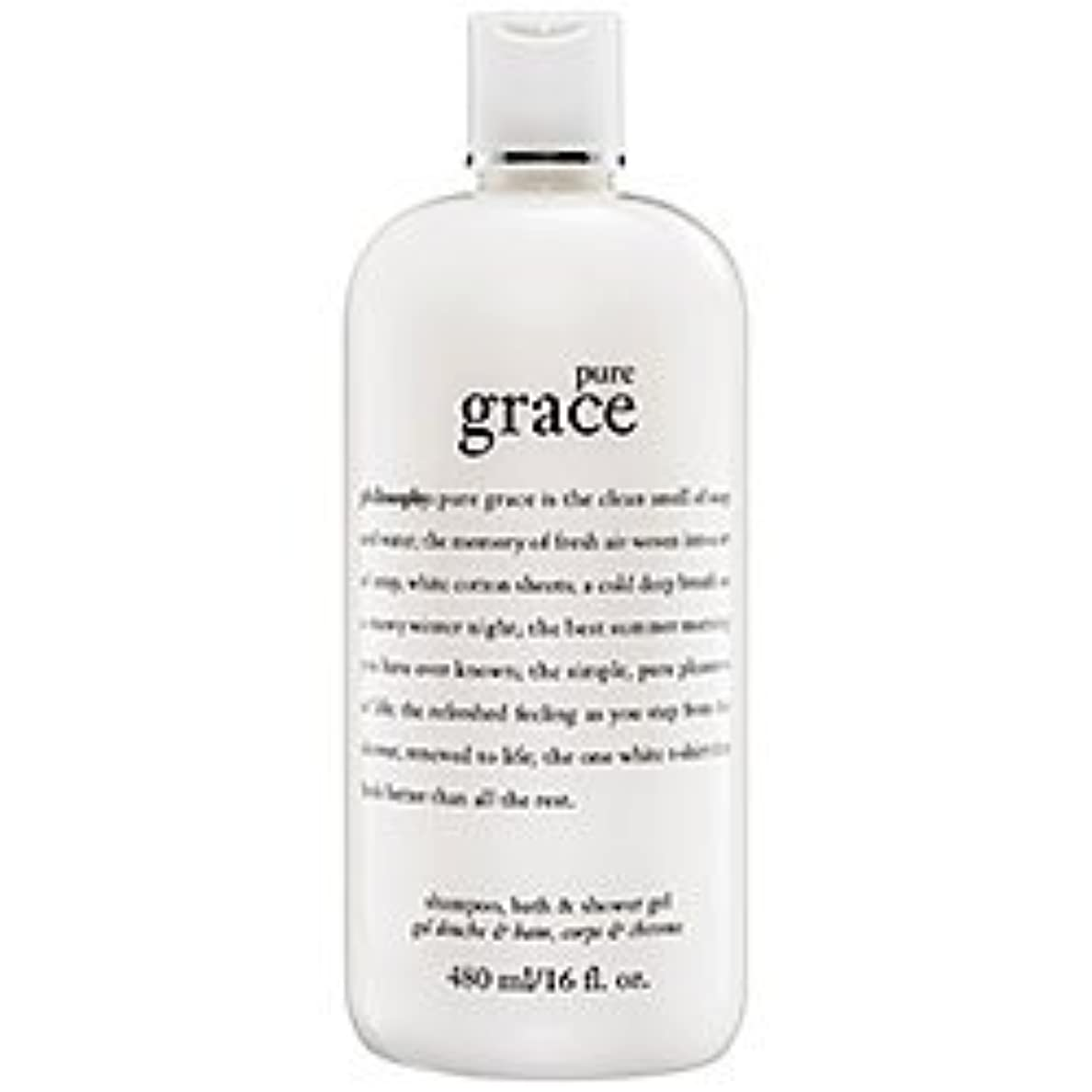 うなるしみレジpure grace (ピュアグレイス ) 16.0 oz (480ml) foaming bath and shower gel for Women