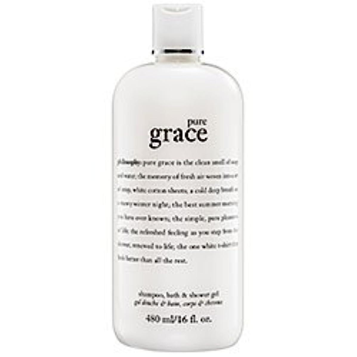 炭素冊子高度なpure grace (ピュアグレイス ) 16.0 oz (480ml) foaming bath and shower gel for Women