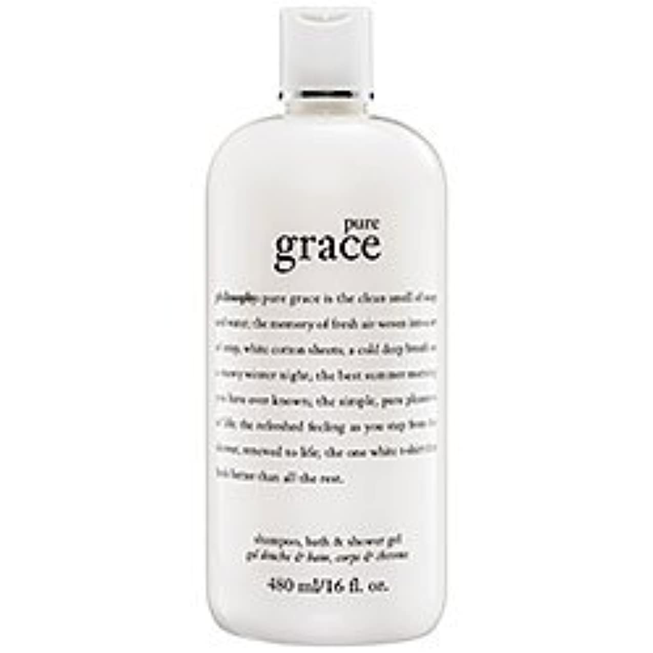 請うさびた寄託pure grace (ピュアグレイス ) 16.0 oz (480ml) foaming bath and shower gel for Women