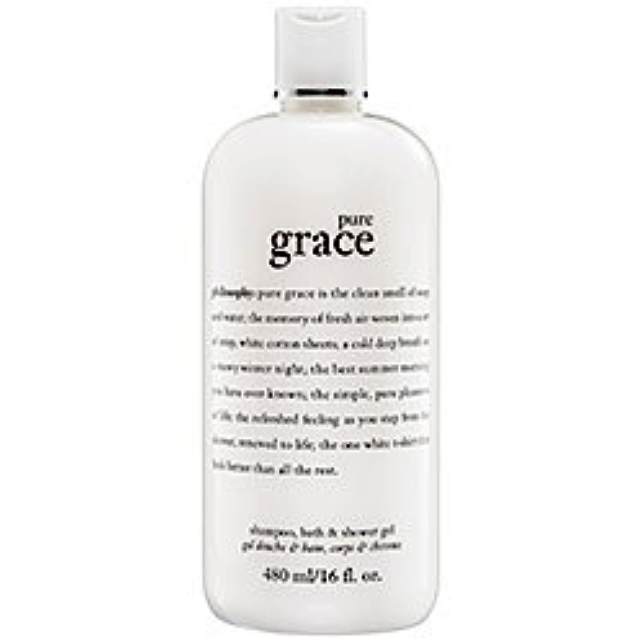 束ねるホームレスゲストpure grace (ピュアグレイス ) 16.0 oz (480ml) foaming bath and shower gel for Women