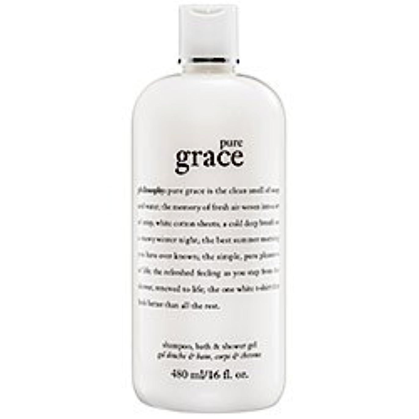 クリスマス研究姿を消すpure grace (ピュアグレイス ) 16.0 oz (480ml) foaming bath and shower gel for Women