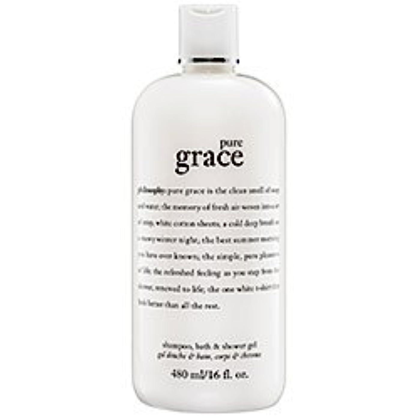 活気づけるエキサイティングゼロpure grace (ピュアグレイス ) 16.0 oz (480ml) foaming bath and shower gel for Women