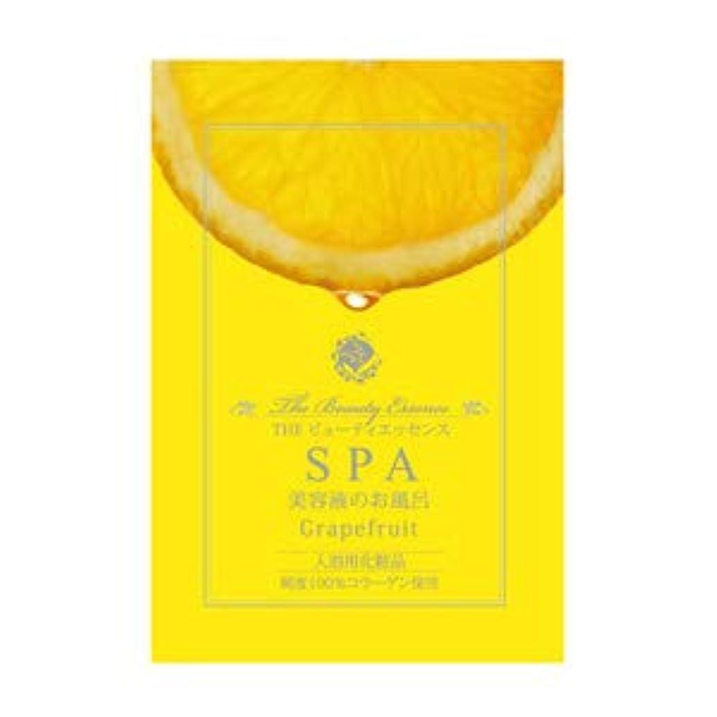 スピリチュアル初期否定するビューティエッセンスSPA グレープフルーツ 50g(入浴剤)