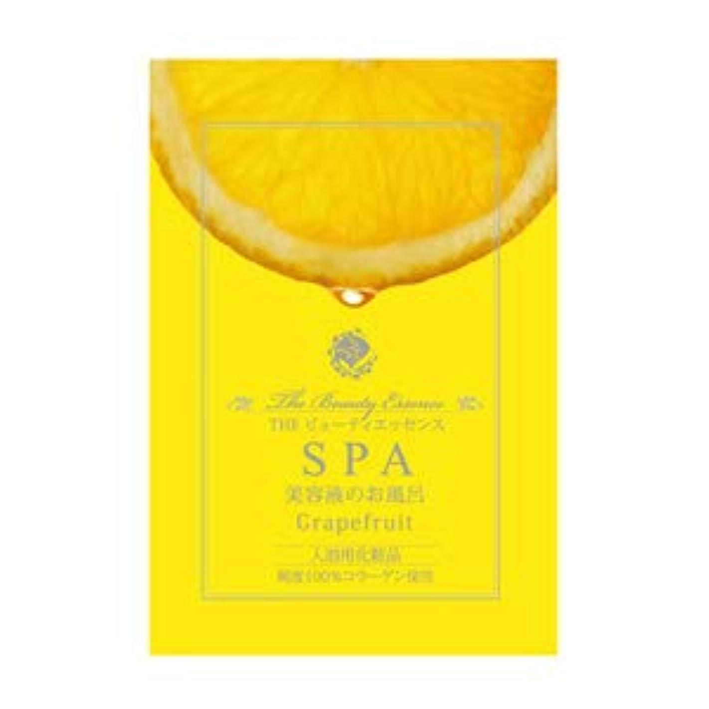 実質的に非難熱心なビューティエッセンスSPA グレープフルーツ 50g(入浴剤)