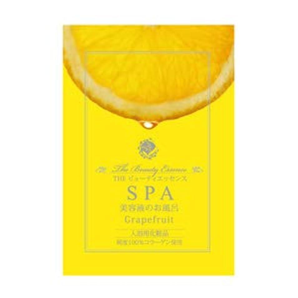 呼び起こすあなたのもの会計ビューティエッセンスSPA グレープフルーツ 50g(入浴剤)