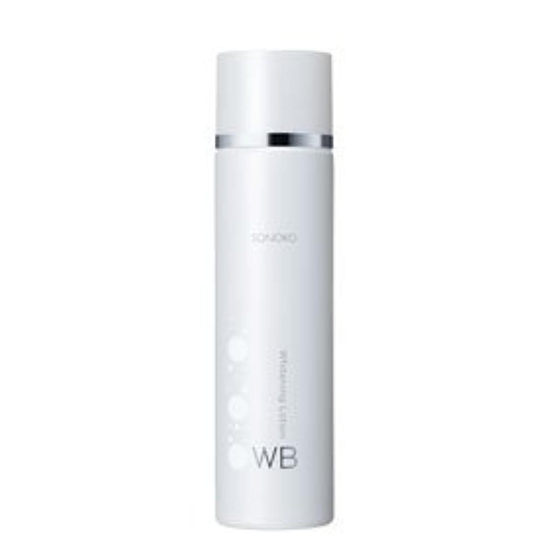 威信想起安定したWB ホワイトニングローション