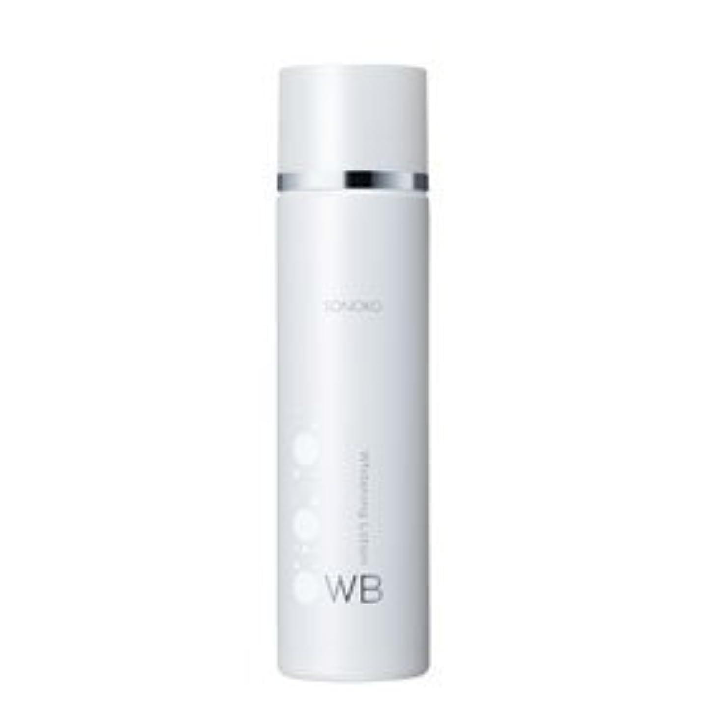 プラグ拡張発信WB ホワイトニングローション
