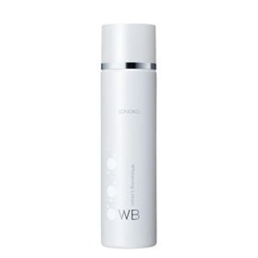 役に立たない酸度限られたWB ホワイトニングローション