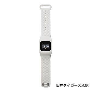 シャープ 腕時計型ウェアラブル端末(ホワイト)funband(ファンバンド) 阪神タイガースモデル SA-BY005