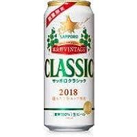 サッポロビール サッポロクラシック富良野ヴィンテージ500mlx24本 1ケース 北海道限定