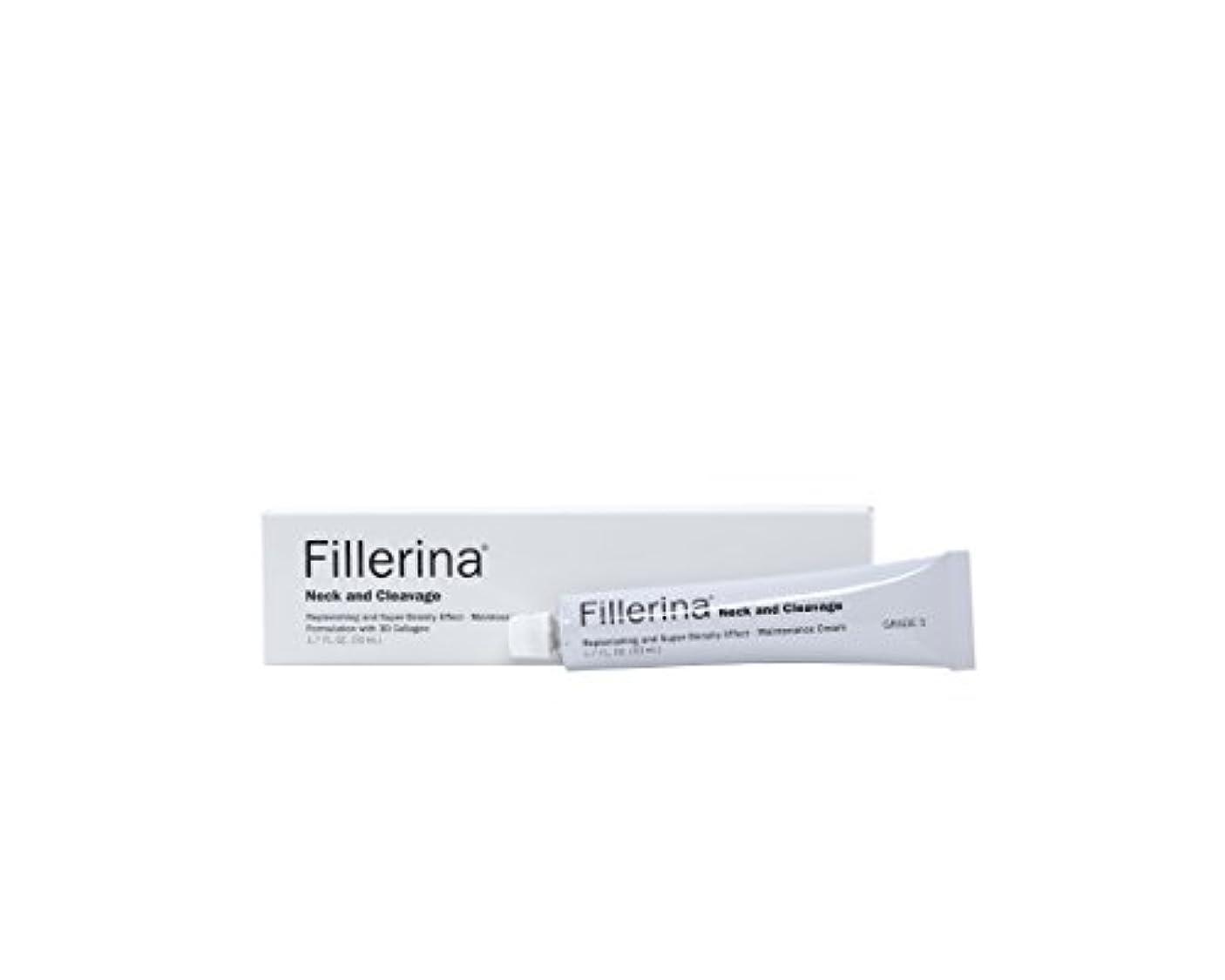列車損なうクレデンシャルFillerina Neck & Cleavage Replenishing & Super-Density Effect - Maintenance Cream - Grade 5 50ml/1.7oz並行輸入品