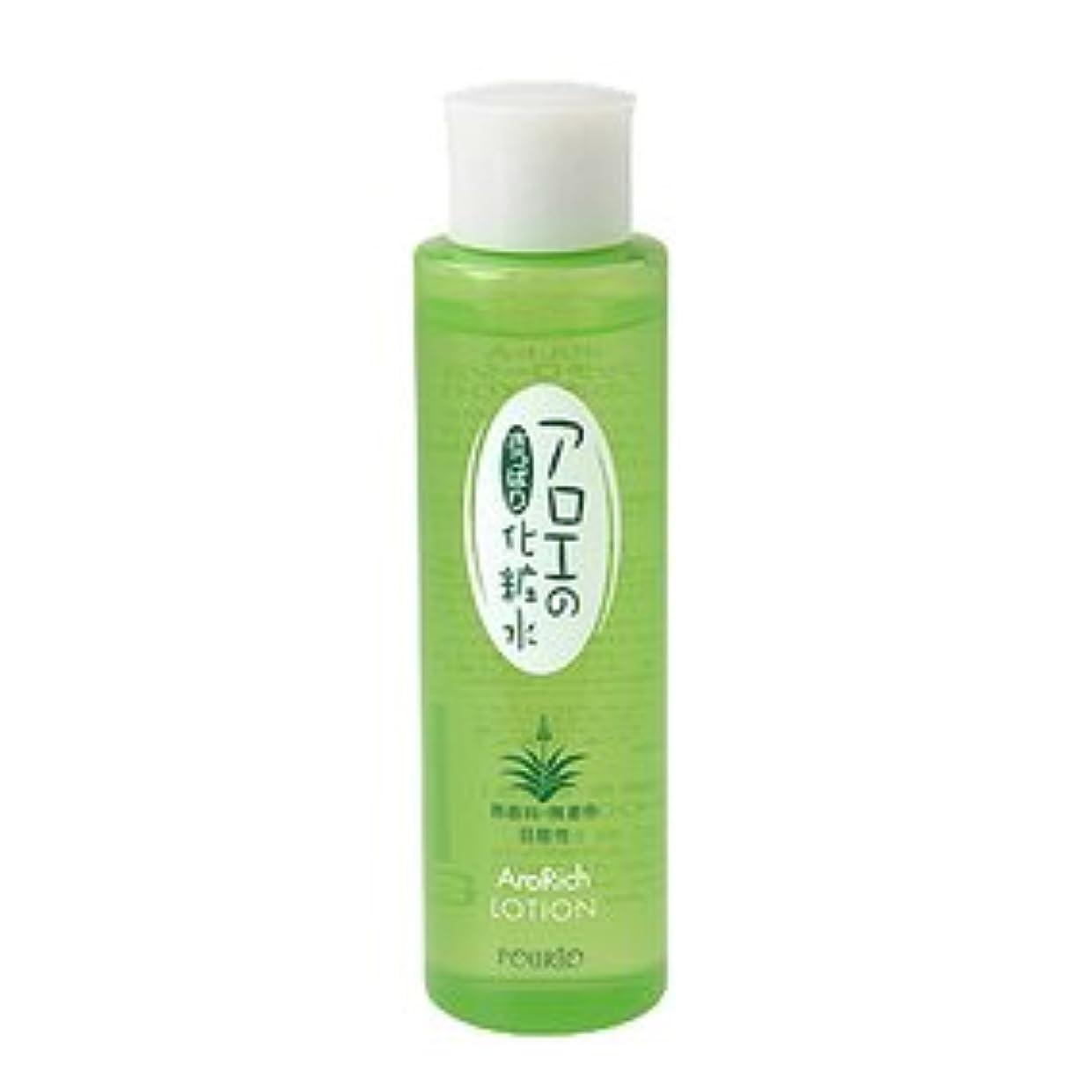 全能毛細血管適用済みポルトA さっぱりタイプの化粧水 アローリッチローション600