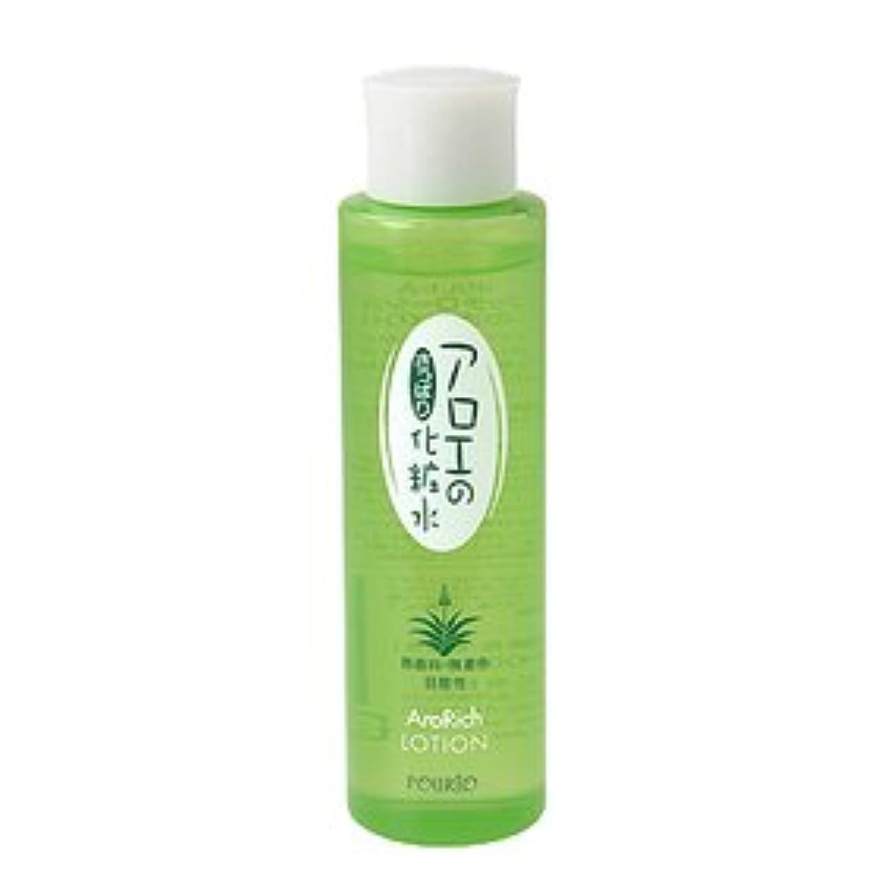 シャワー足音に沿ってポルトA さっぱりタイプの化粧水 アローリッチローション600