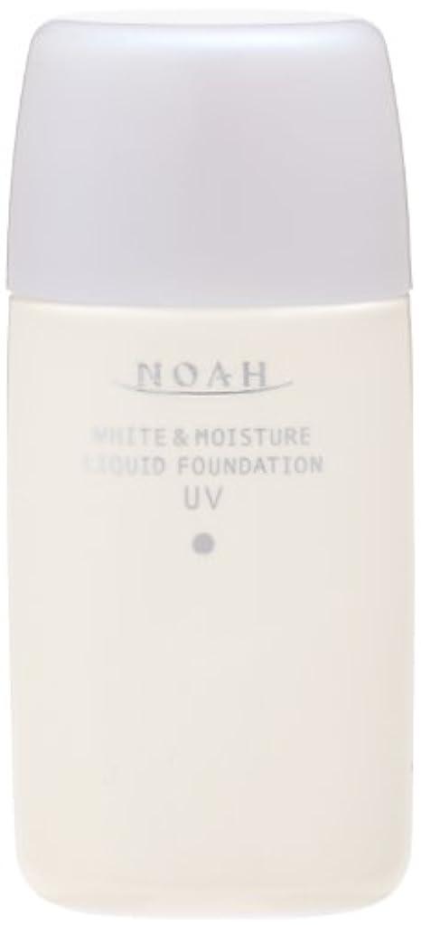 より平らな自殺KOSE コーセー ノア ホワイト&モイスチュア リキッドファンデーション UV 20 (30ml)