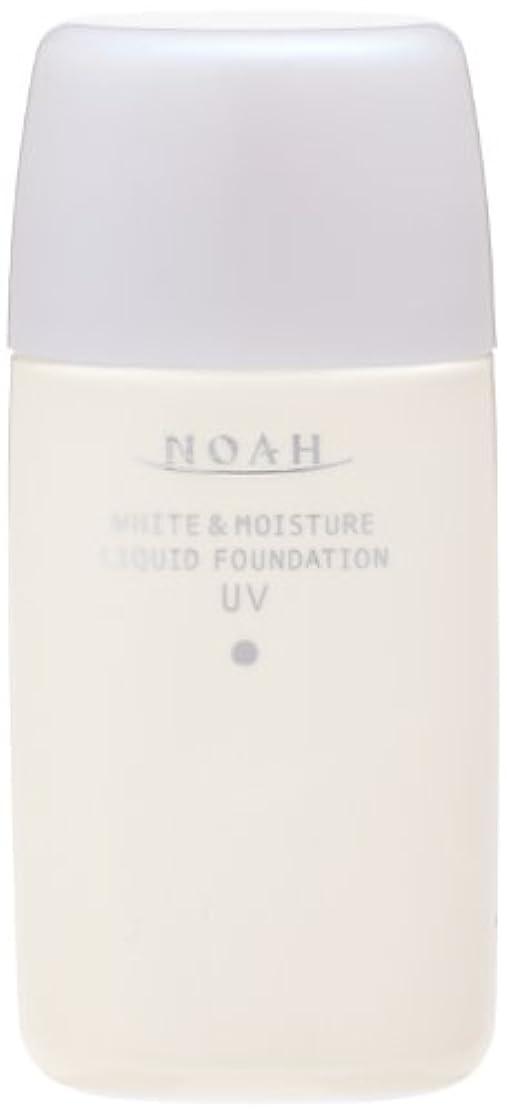 底悪化するせっかちKOSE コーセー ノア ホワイト&モイスチュア リキッドファンデーション UV 20 (30ml)