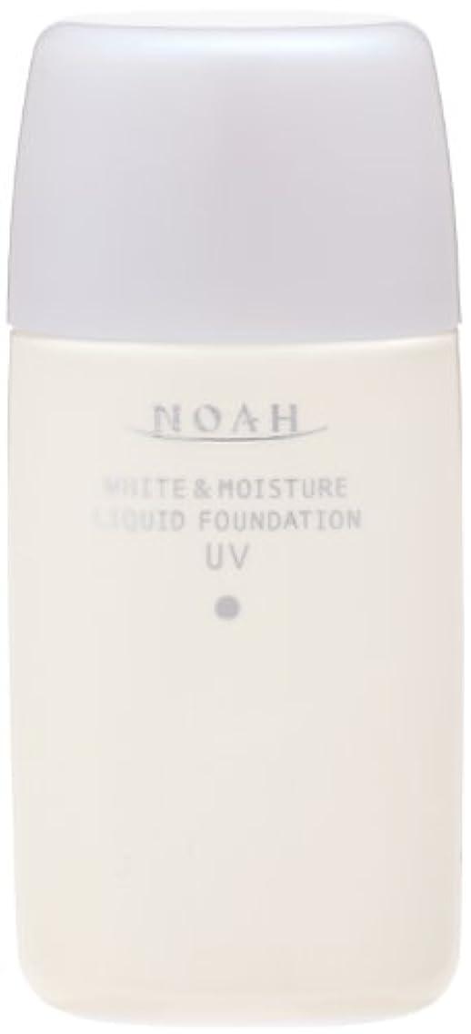 検査クスクスごちそうKOSE コーセー ノア ホワイト&モイスチュア リキッドファンデーション UV 20 (30ml)