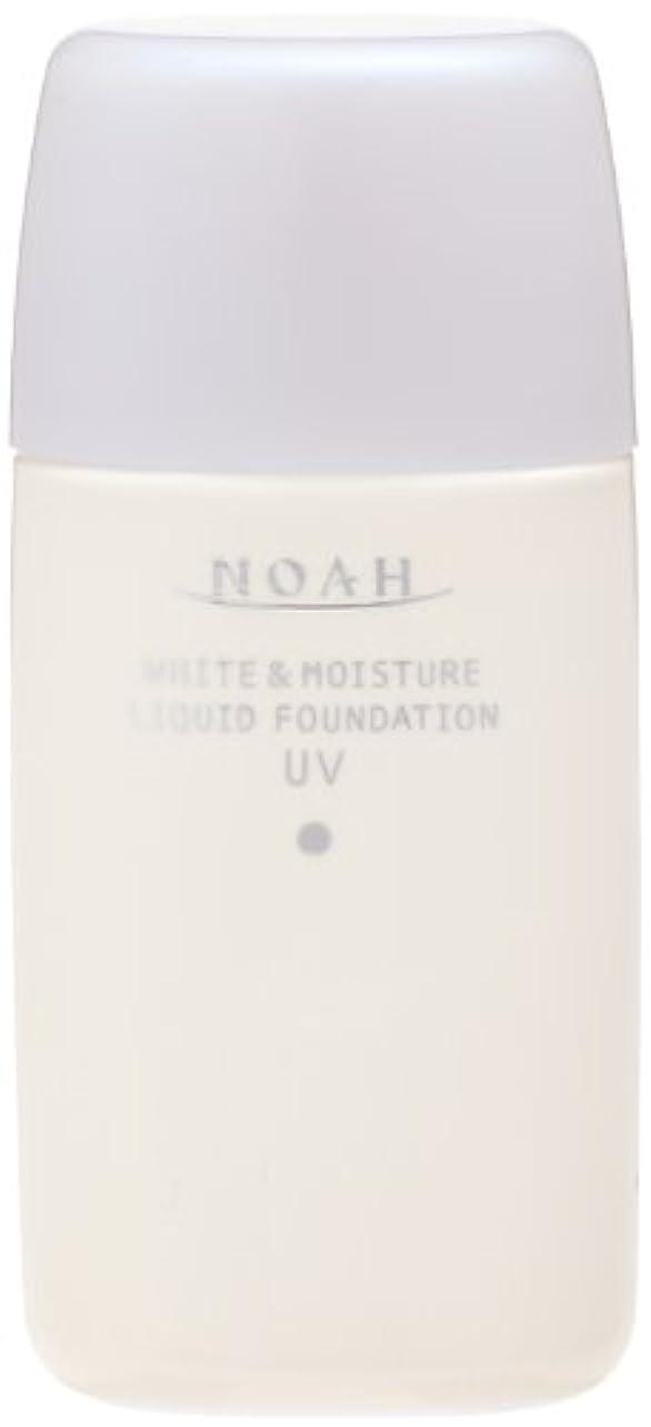 十寛大さ束ねるKOSE コーセー ノア ホワイト&モイスチュア リキッドファンデーション UV 20 (30ml)