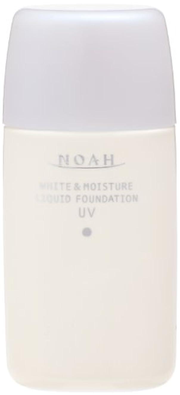 発送食い違い充実KOSE コーセー ノア ホワイト&モイスチュア リキッドファンデーション UV 20 (30ml)