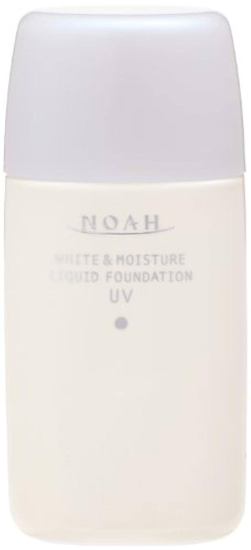 KOSE コーセー ノア ホワイト&モイスチュア リキッドファンデーション UV 20 (30ml)