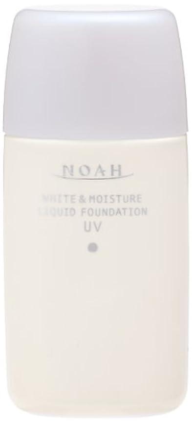 耐えられる救い慎重にKOSE コーセー ノア ホワイト&モイスチュア リキッドファンデーション UV 20 (30ml)