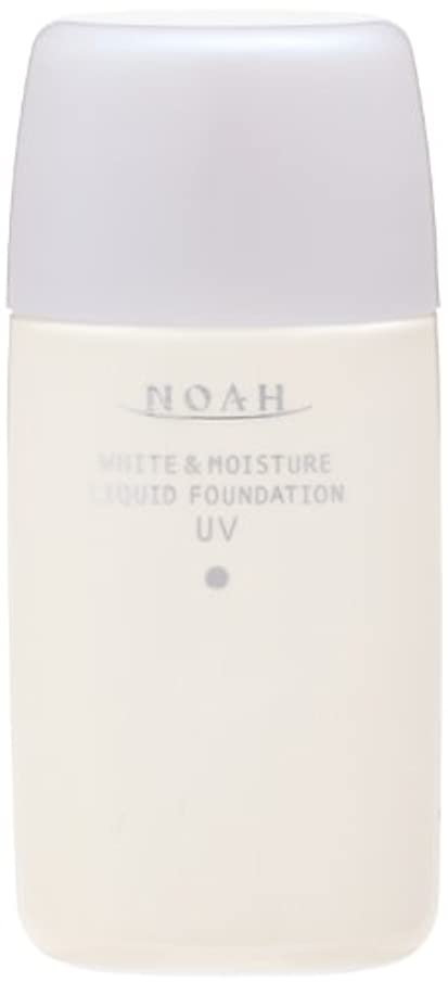 促すオンス塩辛いKOSE コーセー ノア ホワイト&モイスチュア リキッドファンデーション UV 20 (30ml)