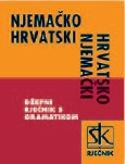 Njemacko-hrvatski i hrvatsko-njemacki